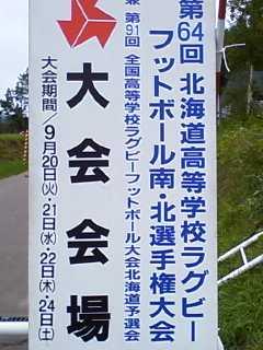 ファイル 558-1.jpg